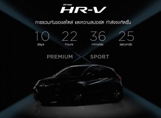 Honda sẽ ra mắt SUV cỡ nhỏ vào ngày 18/11 tới