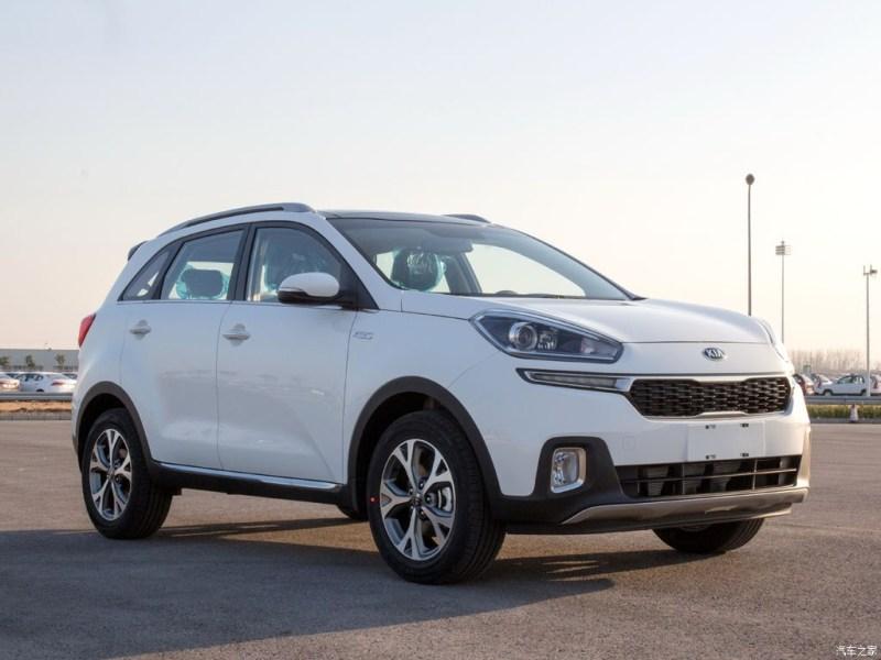 Kia lộ diện đối thủ Ford EcoSport
