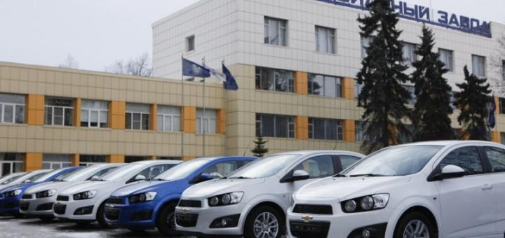 General Motors đóng cửa nhà máy tại Nga
