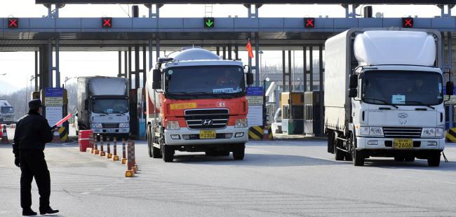 Xe Hàn Quốc sẽ tràn ngập thị trường Việt Nam