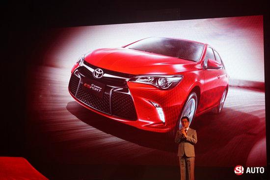 Toyota Camry eSport ra mắt tại Thái Lan