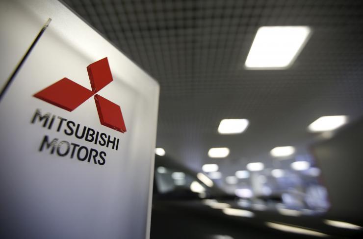 Mitsubishi ngừng sản xuất tại Mỹ