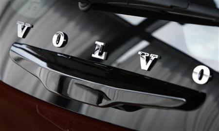 Volvo công bố mẫu SUV mới 2018