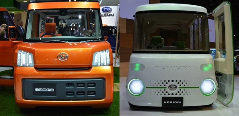 Ngộ nghĩnh cùng hai mẫu xe tiện dụng của Daihatsu