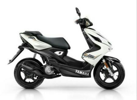 Mẫu tay ga mới nhất Yamaha Aerox 125cc ra mắt trong năm 2016