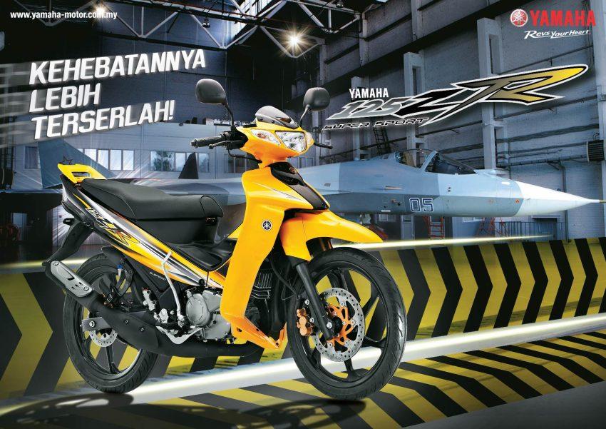"""Yamaha 125ZR 2016, côn tay """"hàng khủng"""" nâng cấp nhẹ"""