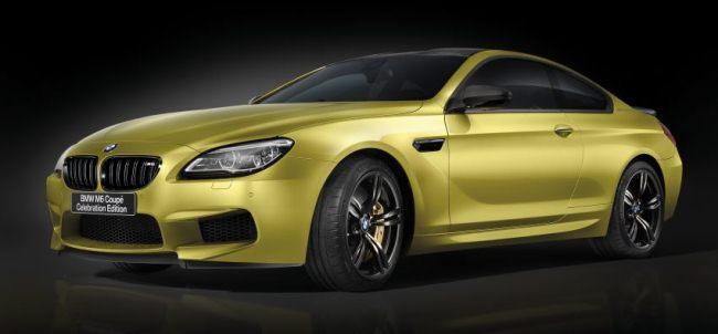 BMW M6 Coupe bản đặc biệt giá 4,6 tỷ đồng