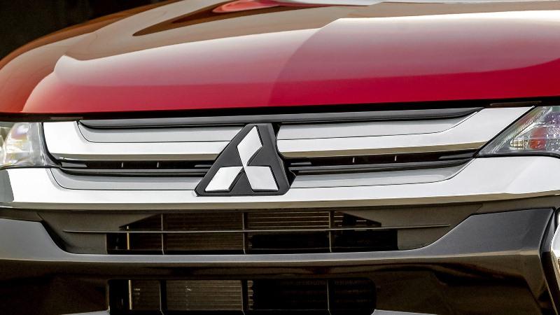 Mitsubishi dự kiến lỗ 1,4 tỷ USD do gian lận mức tiêu hao nhiên liệu
