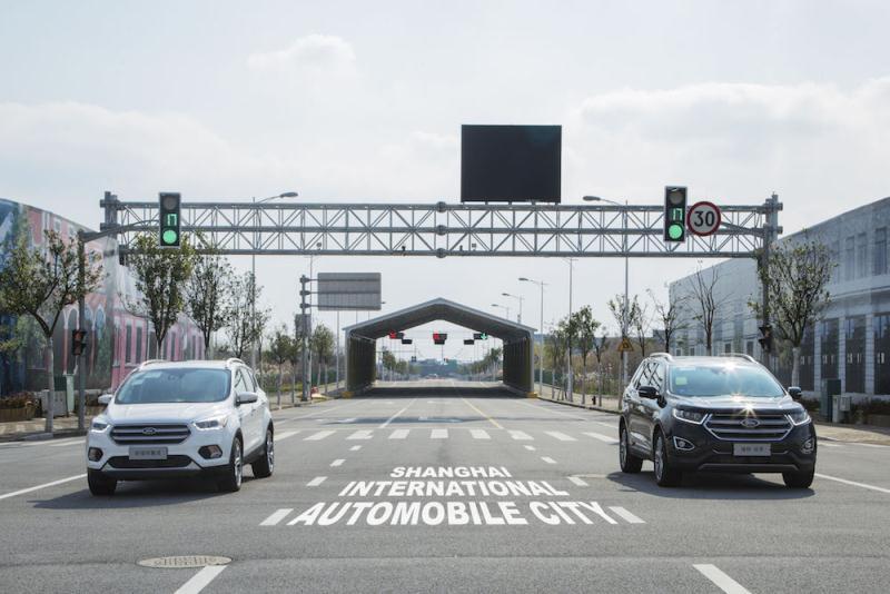Ford thử nghiệm công nghệ hỗ trợ di chuyển thông minh