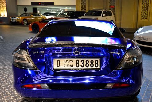 Siêu xe Mercedes SLR McLaren màu lạ