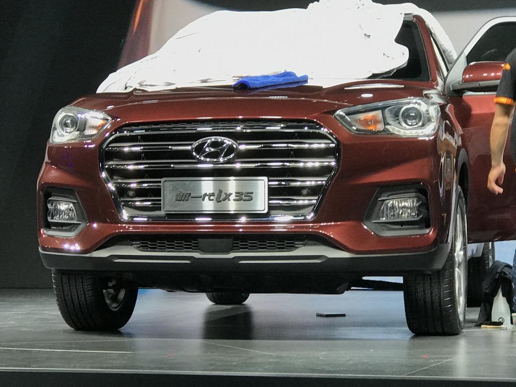 Hyundai ix35 2018  ra mắt Thượng Hải Auto Show với diện mạo mới