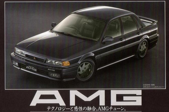 10 mẫu xe hấp dẫn nhất được Mercedes AMG sản xuất