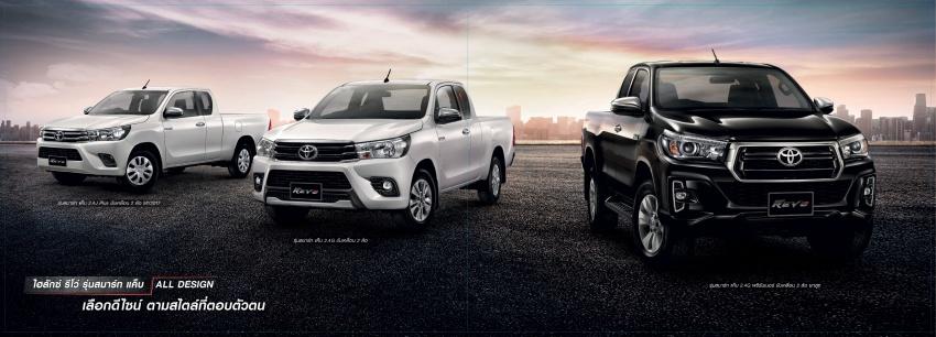 Toyota Hilux 2018 ra mắt tại Thái Lan - ảnh 1