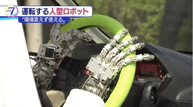 robot-biet-lai-o-to-cuu-tinh-cua-nguoi-khuyet-tat