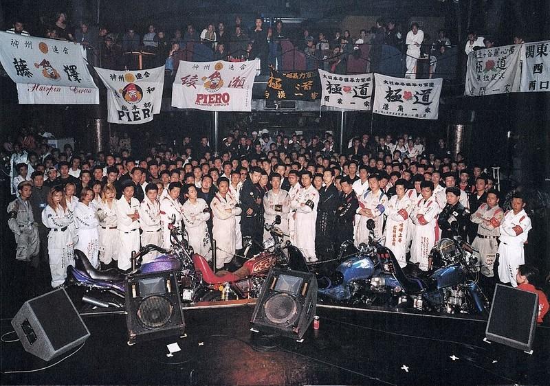 phong-cach-do-bosozoku-cua-mafia-nhat