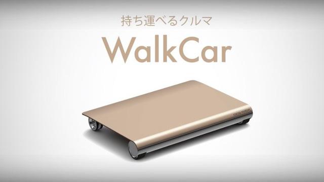 Walkcar-cafeautovn-1