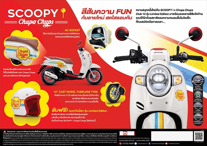 Scoopy-cafeautovn-5